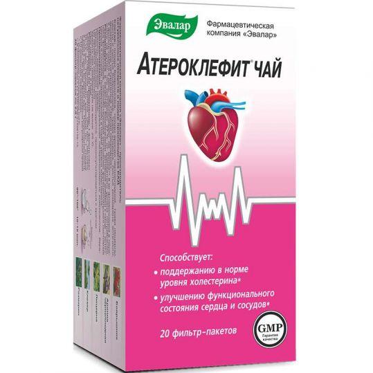 Атероклефит чай 2г 20 шт. фильтр-пакет, фото №1