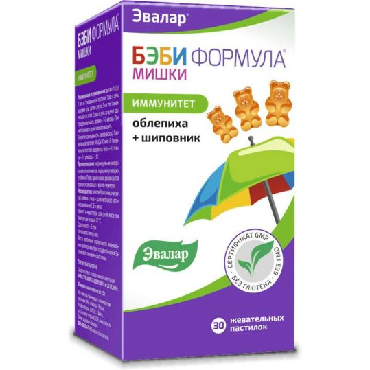 Бэби формула мишки пастилки жевательные иммунитет 30 шт., фото №1