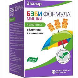 Бэби формула мишки пастилки жевательные иммунитет 60 шт.