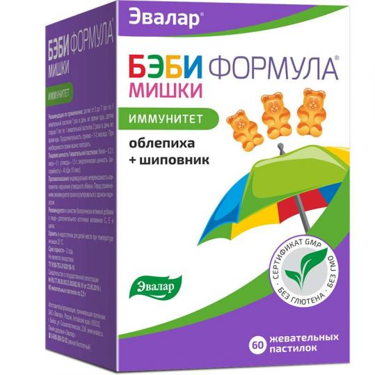 Бэби формула мишки пастилки жевательные иммунитет 60 шт., фото №1