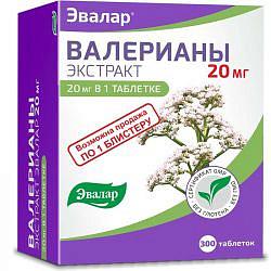 Валерианы экстракт эвалар таблетки 0,25г 300 шт.