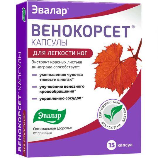 Венокорсет капсулы 15 шт. эвалар, фото №1