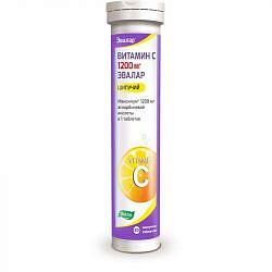 Витамин c эвалар таблетки шипучие 1200мг 20 шт. малкут