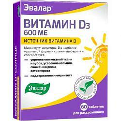 Витамин д-солнце таблетки 600ме 60 шт.