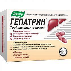 Гепатрин купить в москве
