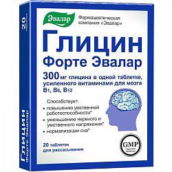 Глицин форте эвалар таблетки для рассасывания 20 шт.