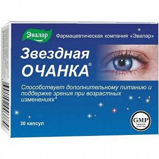 Звездная очанка капсулы 30 шт. эвалар