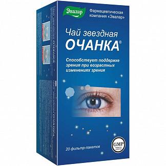 Звездная очанка фиточай 1,5г 20 шт. фильтр-пакет эвалар