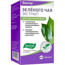 Москва зеленый чай