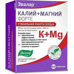 Калий+магний форте таблетки 60 шт.