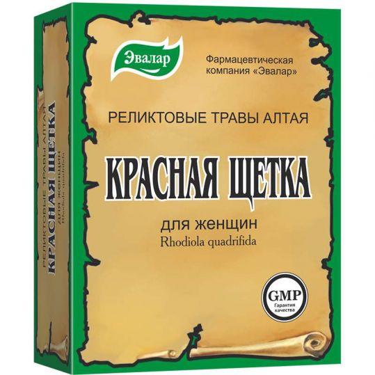 Красная щетка корневища и корни фиточай 30г эвалар, фото №1