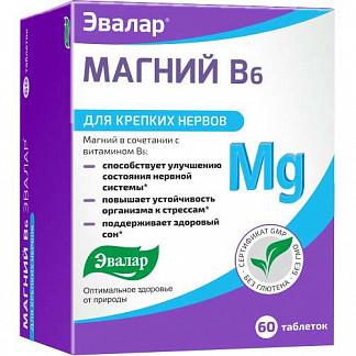 Магний в6 эвалар таблетки 60 шт. эвалар