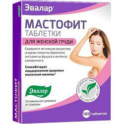 Мастофит таблетки 100 шт.