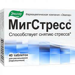 Мигстресс таблетки для рассасывания 40 шт.