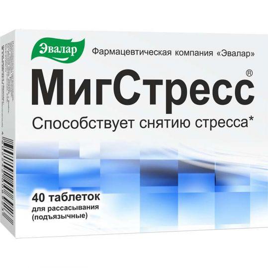 Мигстресс таблетки для рассасывания 40 шт., фото №1