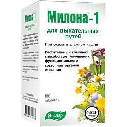 Милона-1 для дыхательных путей таблетки 100 шт.