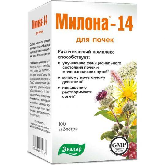 Милона-14 таблетки 500мг 100 шт. эвалар, фото №1