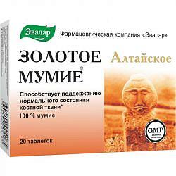 Мумие золотое алтайское очищенное таблетки 200мг 20 шт. эвалар