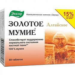 Мумие золотое алтайское очищенное таблетки 200мг 60 шт.
