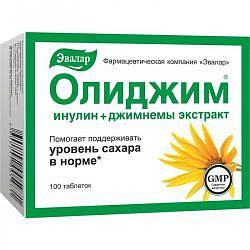 Олиджим (инулин форте) таблетки 100 шт. эвалар