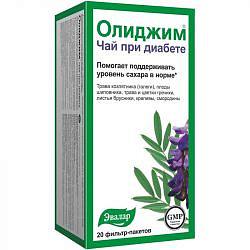 Олиджим чай при диабете 2,0 20 шт. фильтр-пакет эвалар