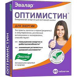 Оптимистин таблетки 60 шт.