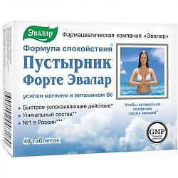 Пустырник форте таблетки усиленный магнием и витамином в6 40 шт.
