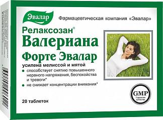 Релаксозан таблетки 20 шт. эвалар
