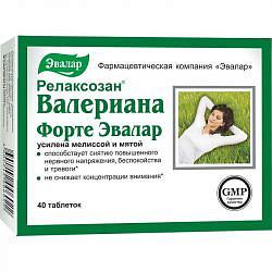 Релаксозан (валериана форте) таблетки 0,55г 40 шт.