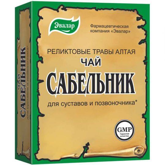 Сабельник корневища с корнями 50г эвалар, фото №1