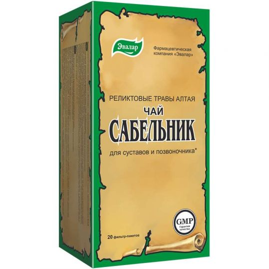 Сабельник чай 20 шт. эвалар, фото №1