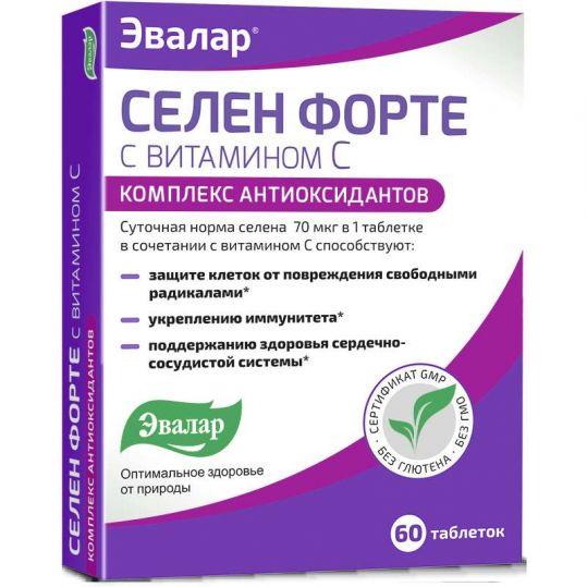 Селен форте таблетки с витамином с 60 шт., фото №1