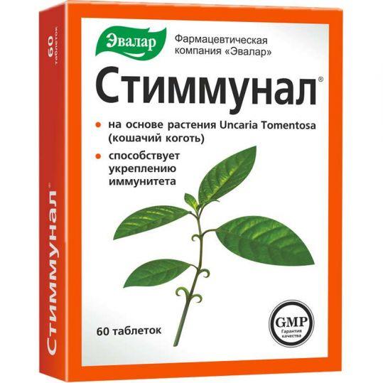 Стиммунал таблетки 0,5г для иммунной системы 60 шт. эвалар, фото №1