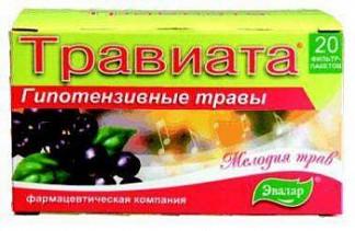 Травиата травяной чай гипотензивные травы 20 шт. фильтр-пакет