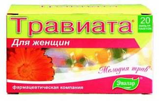 Травиата травяной чай для женщин 20 шт.