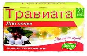 Травиата травяной чай для почек 20 шт. фильтр-пакет