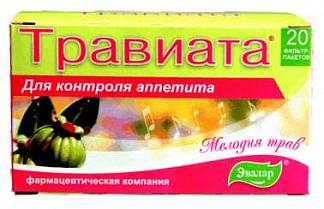 Травиата травяной чай контроль аппетита 20 шт. фильтр-пакет