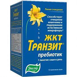 Транзит жкт пребиотик 3,5г 10 шт. саше