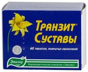 Транзит суставы капсулы 1г 60 шт.