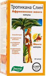 Тропикана слим африканское манго капсулы 0,36г 60 шт.