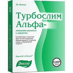 Турбослим альфа липоевая кислота и l-карнитин таблетки 60 шт.