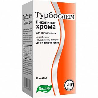 Турбослим хрома пиколинат капсулы 90 шт. эвалар
