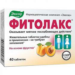 Фитолакс таблетки 500мг 40 шт.