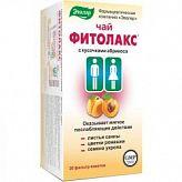 Фитолакс чай 20 шт. фильтр-пакет эвалар