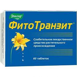 Фитотранзит таблетки 500мг 60 шт.