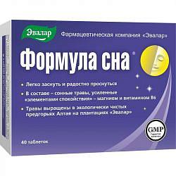 Формула сна таблетки 40 шт.