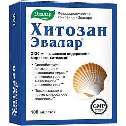 Хитозан-эвалар таблетки 500мг 100 шт. эвалар
