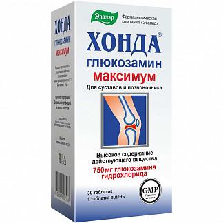 Хонда глюкозамин максимум таблетки 750мг (1,3г таблетки) 30 шт. эвалар