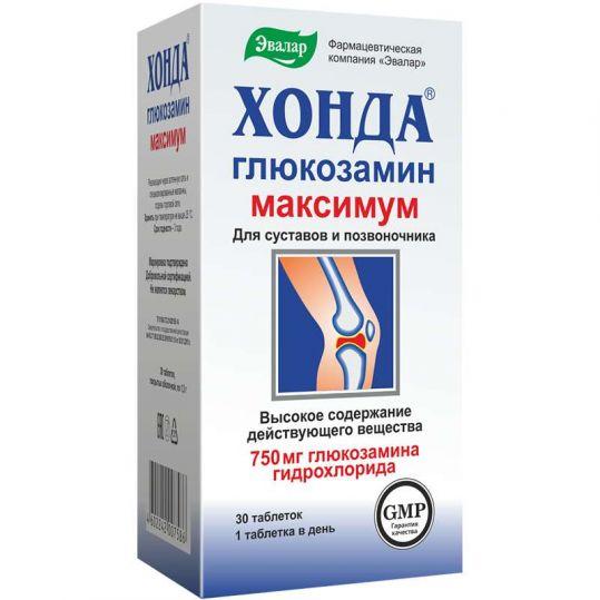 Хонда глюкозамин максимум таблетки 750мг (1,3г таблетки) 30 шт. эвалар, фото №1