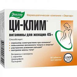 Ци-клим витамины для женщин 45+ таблетки 60 шт.